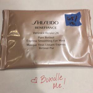 SHISEIDO: Benefiance wrinkleresist24 Eye Mask